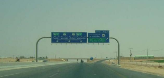 كم كيلو من الرياض إلى دبي