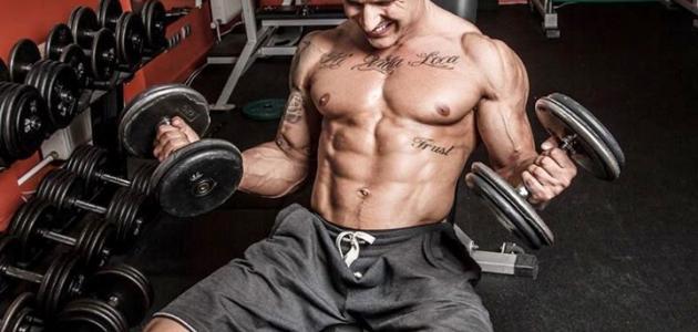 أقوى تمارين كمال الأجسام