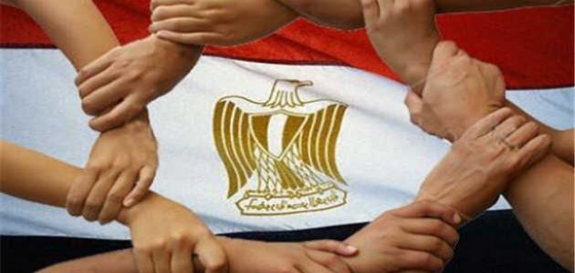 تعبير عن حب مصر