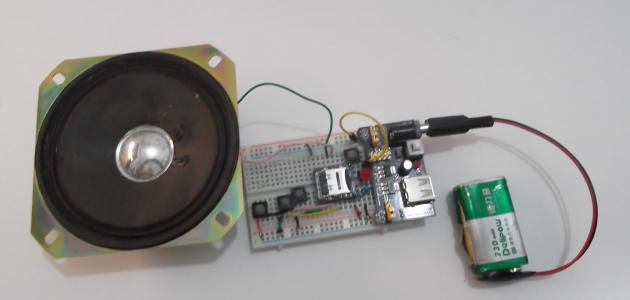 كيف تصنع جهازاً لاسلكياً بسيطاً