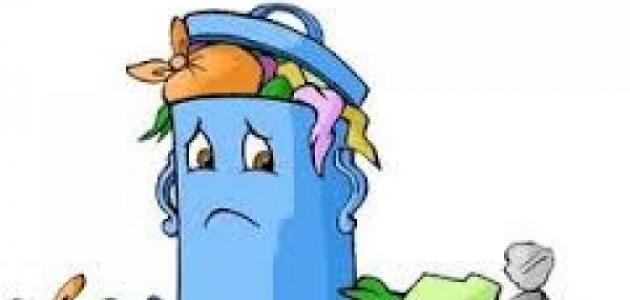 لمن يلقون الخبز والطعام في المزابل %D9%85%D9%82%D8%AF%D9%85%D8%A9_%D8%B9%D9%86_%D8%A7%D9%84%D9%86%D8%B8%D8%A7%D9%81%D8%A9