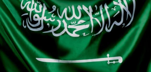 كم تاريخ اليوم الوطني السعودي بالهجري موضوع