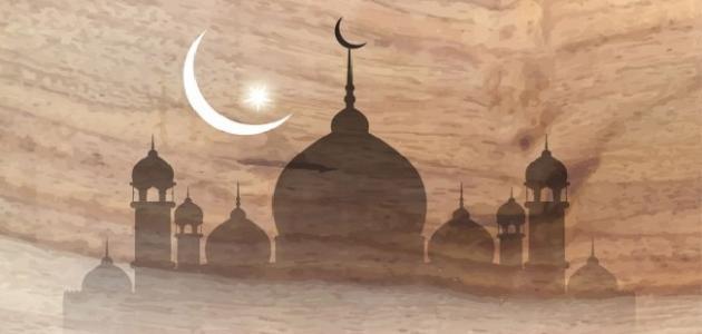 كلام حلو للعيد