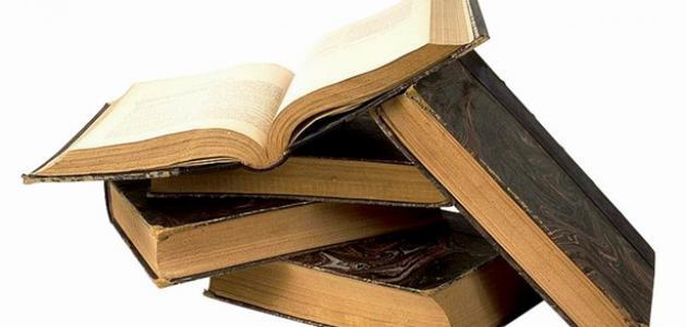 النقد الأدبي