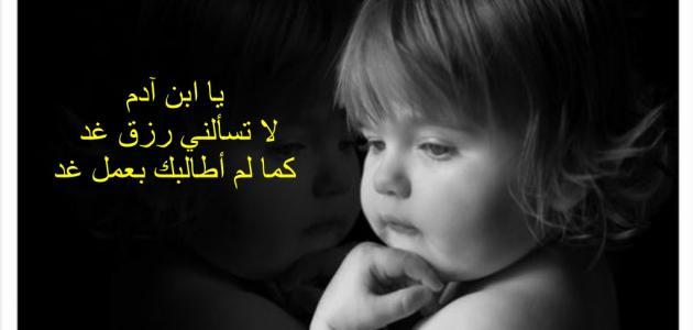 كلمات حزينة حب