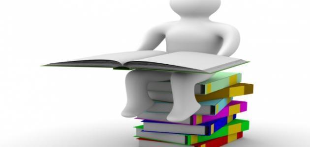 كيفية كتابة مقدمة بحث عربي