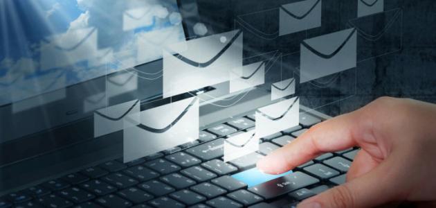 كيفية إنشاء بريد الكتروني