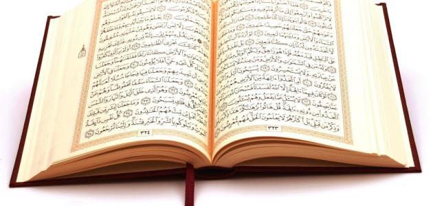 كم عدد السجدات في القرآن