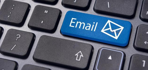 إنشاء بريد إلكتروني بالعربي