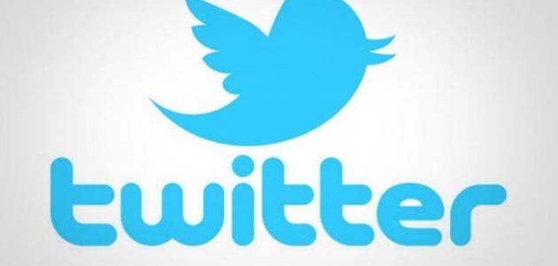 إنشاء حساب على تويتر