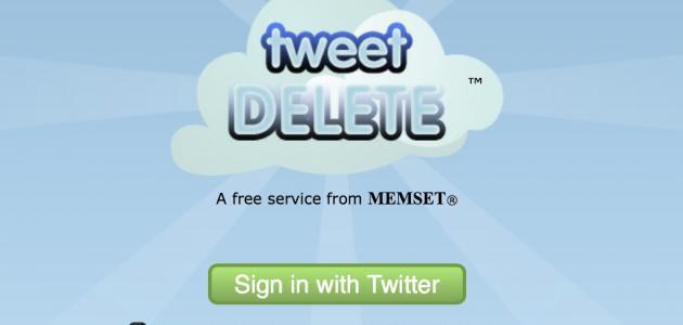 طريقة حذف التغريدات