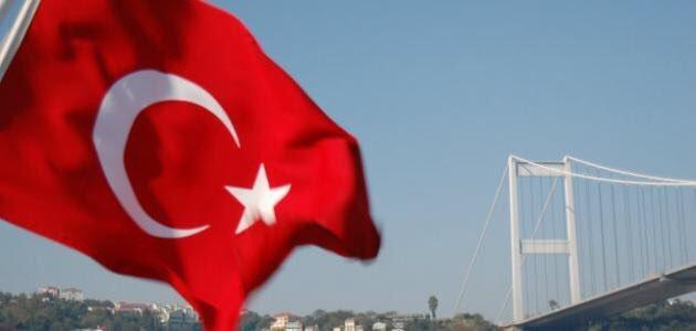 كم تبلغ مساحة تركيا