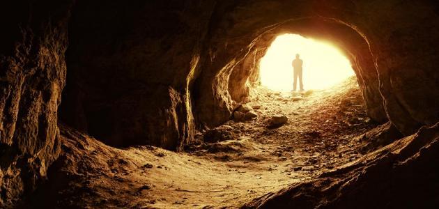 قصة اهل الكهف