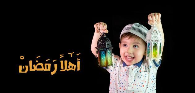 عبارات عن رمضان رائعة