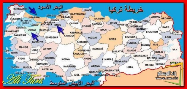كم عدد محافظات تركيا