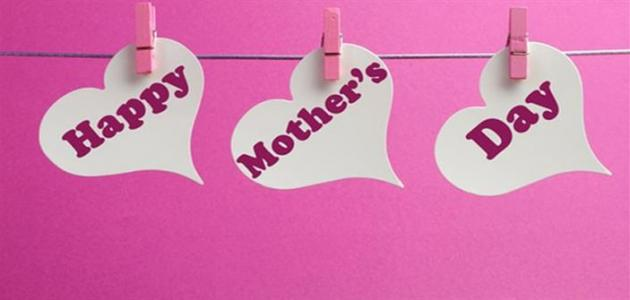 كيفية كتابة مقدمة عن عيد الأم
