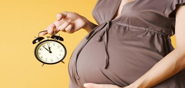طرق تسريع الولادة