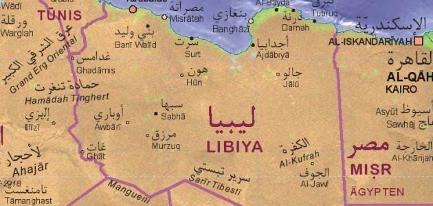 كم تبلغ مساحة ليبيا
