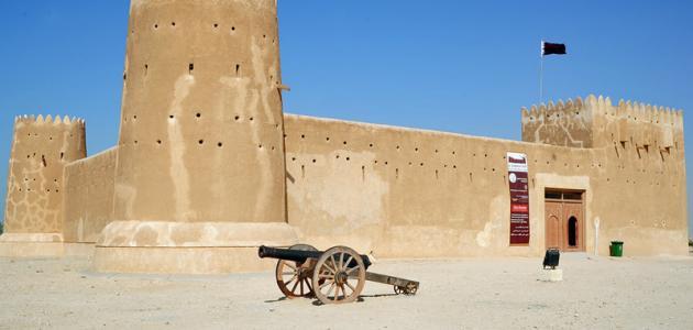 مدينة قطرية تاريخية