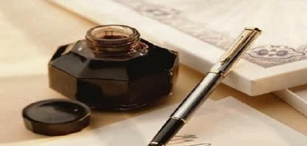 كيفية كتابة الشعر