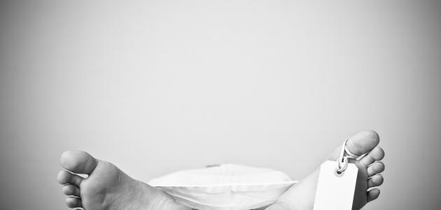 كيفية غسل الميت وتكفينه