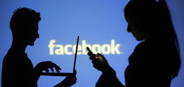 كيفية إنشاء حساب فيس بوك جديد