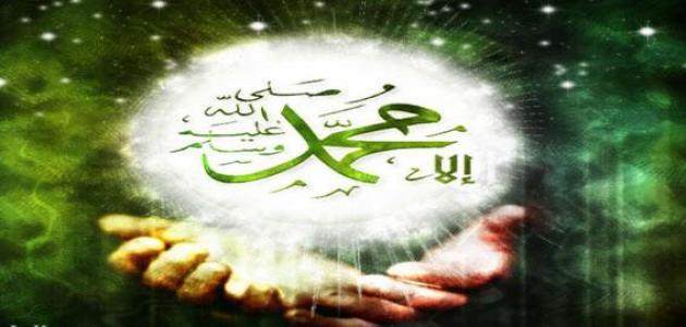 فوائد الصلاة على النبي صلى الله عليه وسلم _الصلاة_على_النبي_صلى_الله_عليه_وسلم