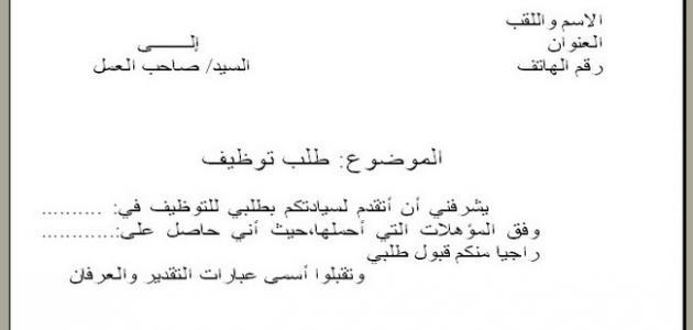 التعاون عبر الانترنت عربي pdf