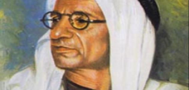 أحمد الصافي النجفي