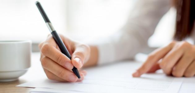 طريقة كتابة طلب خطي