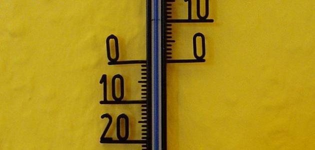 كم تعادل درجة الصفر المئوي على المقياس الفهرنهايتي