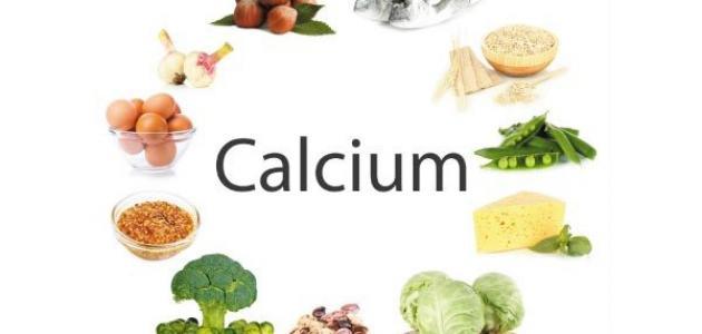 نقص الكالسيوم في الجسم