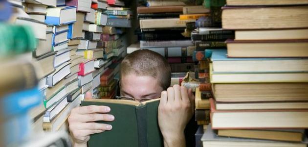حكم عن القراءة