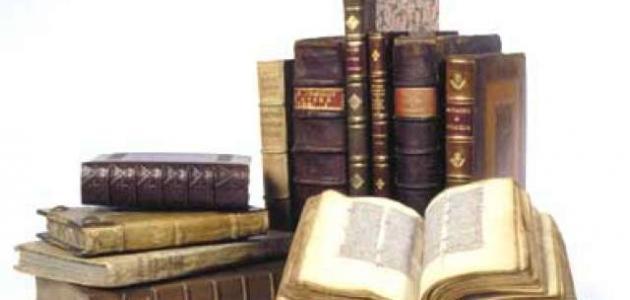 نشأة علم النحو