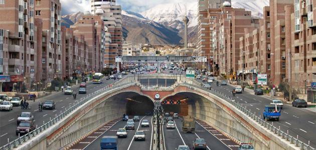 مدينة طهران