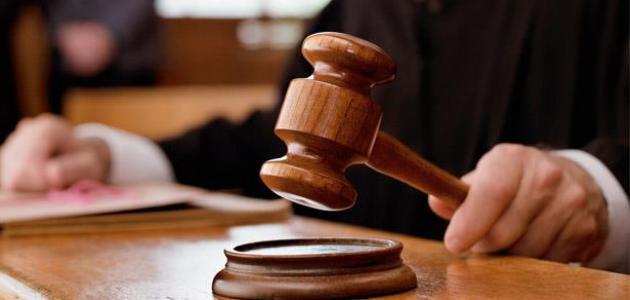 القانون الدولي الجنائي