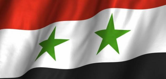موضوع عن سوريا