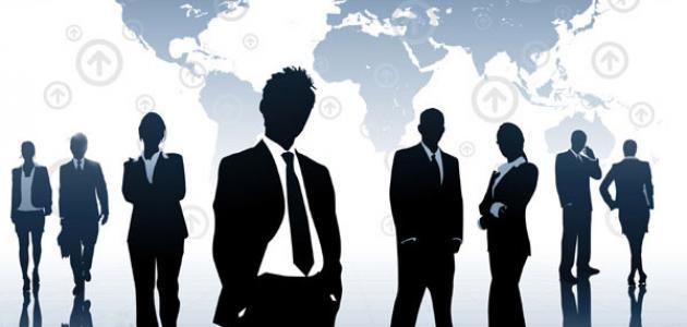 تعريف بإدارة الموارد البشرية
