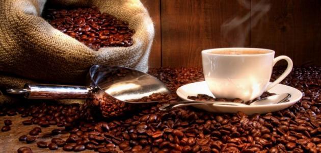 فوائد القهوة ومضارها