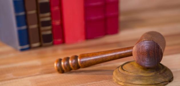 القانون الدولي لحقوق الإنسان