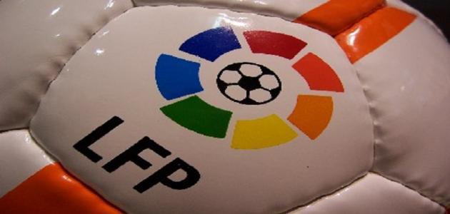 دوري إسبانيا