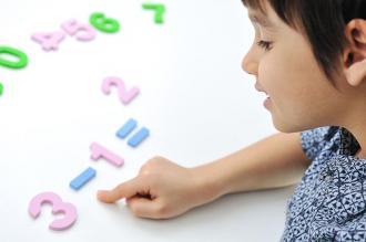 """تعليم الأطفال الأرقام طھط¹ظ""""ظٹظ…_ط§ظ""""ط£ط·ظپط§ظ""""_ط§ظ""""ط£ط±ظ'ط§ظ….jpg"""